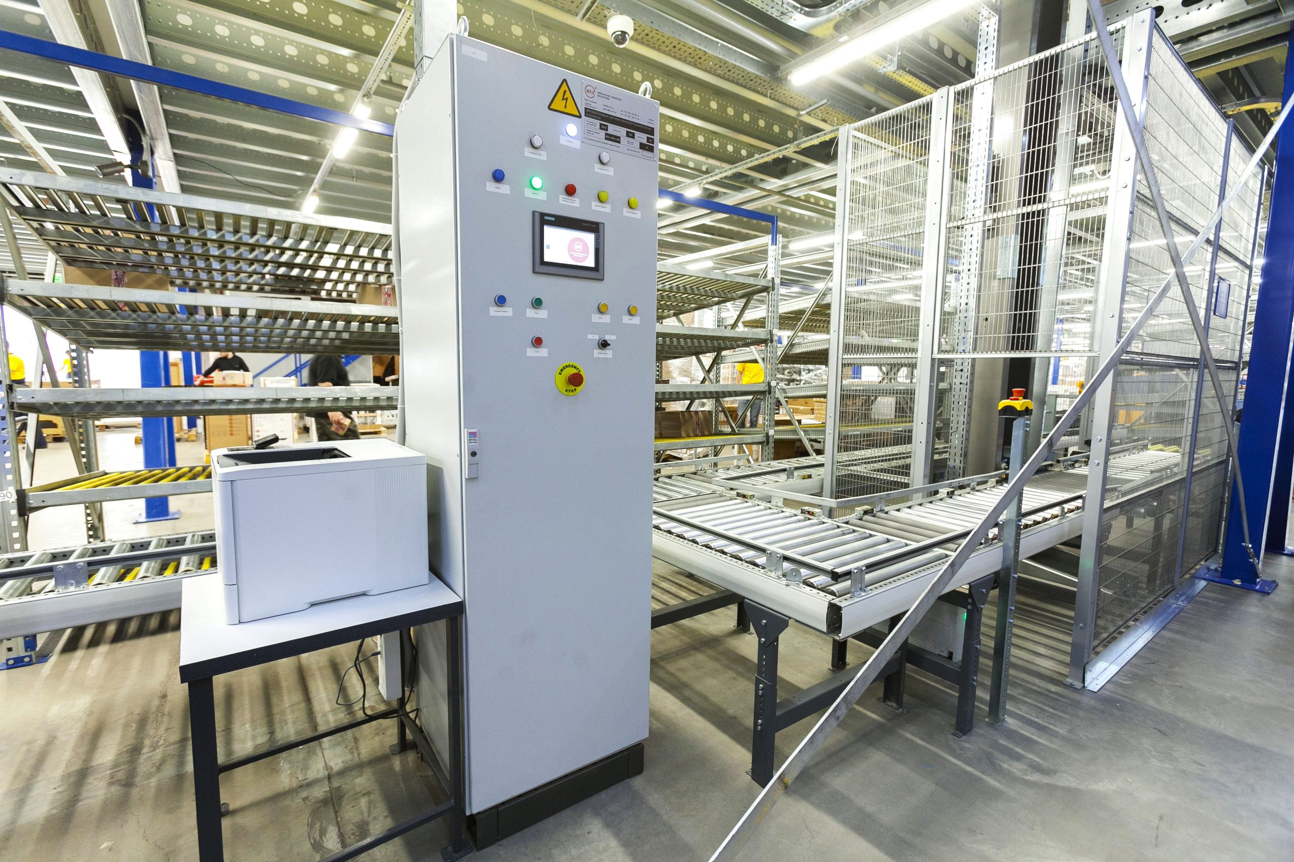 ERC warehouse automation, equipment distributor - 3 - kapelou.com