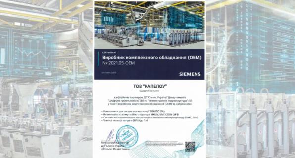 Updated SIEMENS partner certificate, 2021 - 10 - kapelou.com
