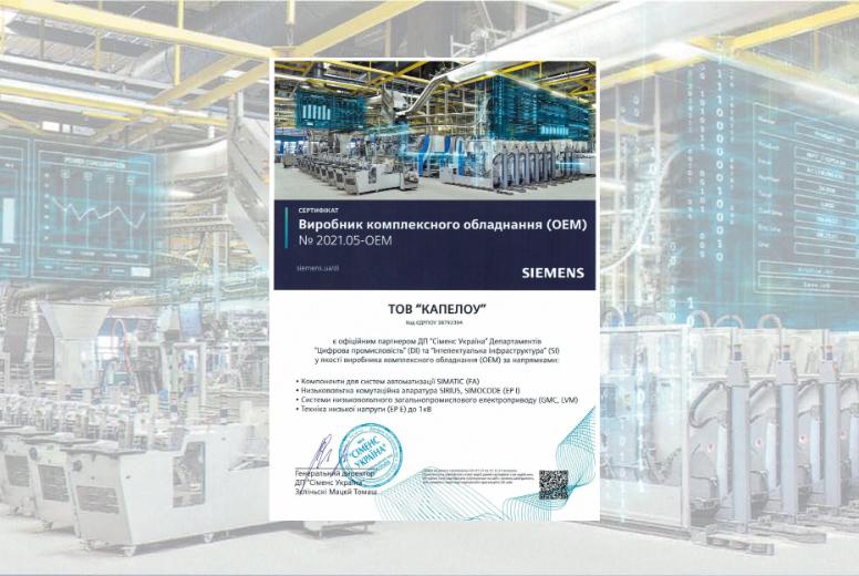 Updated SIEMENS partner certificate, 2021 - 8 - kapelou.com