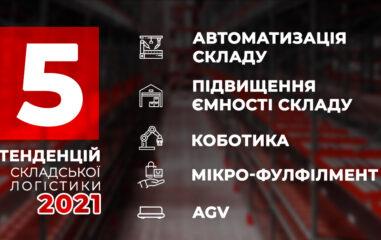 Main - 40 - kapelou.com