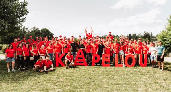 8 років KAPELOU! - 10 - kapelou.com
